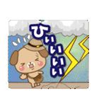 子犬と子猫の【真夏&秋】(個別スタンプ:26)
