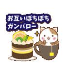 子犬と子猫の【真夏&秋】(個別スタンプ:29)