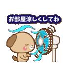 子犬と子猫の【真夏&秋】(個別スタンプ:30)