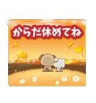 子犬と子猫の【真夏&秋】(個別スタンプ:31)