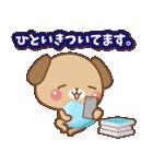 子犬と子猫の【真夏&秋】(個別スタンプ:32)