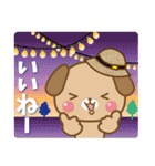 子犬と子猫の【真夏&秋】(個別スタンプ:33)