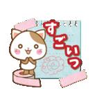 子犬と子猫の【真夏&秋】(個別スタンプ:34)
