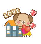 子犬と子猫の【真夏&秋】(個別スタンプ:35)
