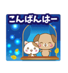 子犬と子猫の【真夏&秋】(個別スタンプ:37)