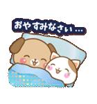 子犬と子猫の【真夏&秋】(個別スタンプ:40)