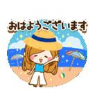 常夏♪♥大人女子のやさしい毎日スタンプ♥(個別スタンプ:02)