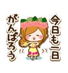 常夏♪♥大人女子のやさしい毎日スタンプ♥(個別スタンプ:03)