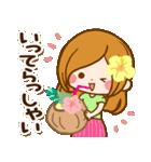 常夏♪♥大人女子のやさしい毎日スタンプ♥(個別スタンプ:05)