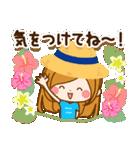 常夏♪♥大人女子のやさしい毎日スタンプ♥(個別スタンプ:06)