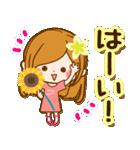 常夏♪♥大人女子のやさしい毎日スタンプ♥(個別スタンプ:10)