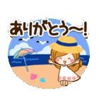 常夏♪♥大人女子のやさしい毎日スタンプ♥(個別スタンプ:11)