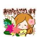 常夏♪♥大人女子のやさしい毎日スタンプ♥(個別スタンプ:12)