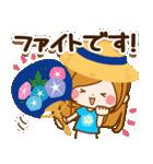 常夏♪♥大人女子のやさしい毎日スタンプ♥(個別スタンプ:13)