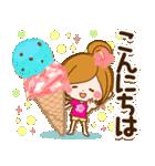 常夏♪♥大人女子のやさしい毎日スタンプ♥(個別スタンプ:15)