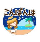 常夏♪♥大人女子のやさしい毎日スタンプ♥(個別スタンプ:16)