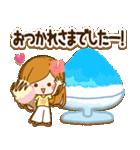 常夏♪♥大人女子のやさしい毎日スタンプ♥(個別スタンプ:19)