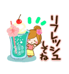 常夏♪♥大人女子のやさしい毎日スタンプ♥(個別スタンプ:20)