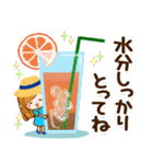 常夏♪♥大人女子のやさしい毎日スタンプ♥(個別スタンプ:23)