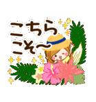 常夏♪♥大人女子のやさしい毎日スタンプ♥(個別スタンプ:26)