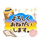 常夏♪♥大人女子のやさしい毎日スタンプ♥(個別スタンプ:27)