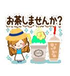 常夏♪♥大人女子のやさしい毎日スタンプ♥(個別スタンプ:31)