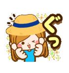 常夏♪♥大人女子のやさしい毎日スタンプ♥(個別スタンプ:33)