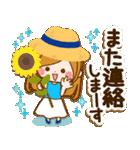 常夏♪♥大人女子のやさしい毎日スタンプ♥(個別スタンプ:37)