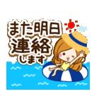 常夏♪♥大人女子のやさしい毎日スタンプ♥(個別スタンプ:38)