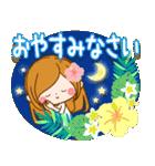 常夏♪♥大人女子のやさしい毎日スタンプ♥(個別スタンプ:39)