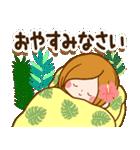 常夏♪♥大人女子のやさしい毎日スタンプ♥(個別スタンプ:40)