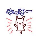 龍のスタンプ(日常編)(個別スタンプ:01)
