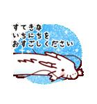 龍のスタンプ(日常編)(個別スタンプ:02)