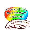龍のスタンプ(日常編)(個別スタンプ:07)