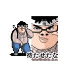 動く!オタクなやつら☆破(個別スタンプ:02)