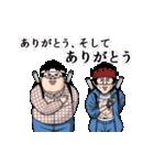 動く!オタクなやつら☆破(個別スタンプ:05)