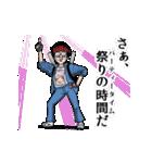 動く!オタクなやつら☆破(個別スタンプ:08)