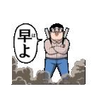 動く!オタクなやつら☆破(個別スタンプ:09)