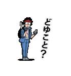 動く!オタクなやつら☆破(個別スタンプ:11)