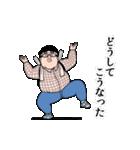 動く!オタクなやつら☆破(個別スタンプ:13)