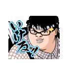動く!オタクなやつら☆破(個別スタンプ:17)