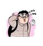 動く!オタクなやつら☆破(個別スタンプ:18)