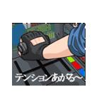 動く!オタクなやつら☆破(個別スタンプ:21)