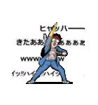 動く!オタクなやつら☆破(個別スタンプ:24)