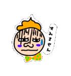 まろオレンジさん(個別スタンプ:01)