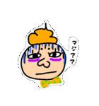 まろオレンジさん(個別スタンプ:02)