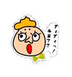 まろオレンジさん(個別スタンプ:03)