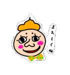 まろオレンジさん(個別スタンプ:05)