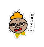 まろオレンジさん(個別スタンプ:14)