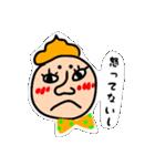 まろオレンジさん(個別スタンプ:15)